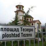 """La piazza di Sgorigrad è intitolata """"Piazza Tesero""""."""